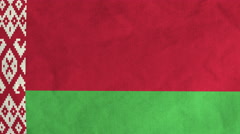 Belarusian flag waving in the wind (full frame footage) Stock Footage