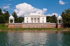 Tyshkevich Palace by the Lake - stock photo