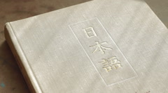 Japanese textbook in sunlight panoramic shot - stock footage