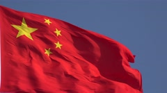 Flag of China on a strong wind. Stock Footage
