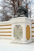 Tver, Russia - February 27. 2016.   monument to Karl Marx on Soviet Street Stock Photos
