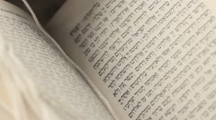 Hebrew from the Torah Bible - stock footage