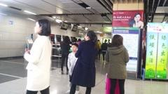 Shenzhen subway traffic landscape Stock Footage