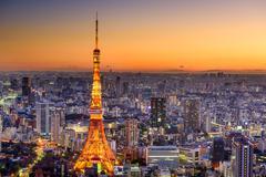 Tokyo, Japan Cityscape - stock photo