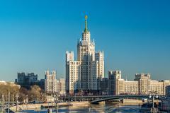 Stalin-era building on Kotelnicheskaya Embankment Moscow, Russia Stock Photos