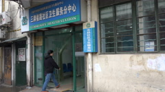Community health center in an old neighborhood in Shanghai, China Stock Footage