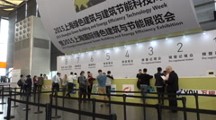 Trade show on green building practices and energy efficiency in Shanghai, China Stock Footage
