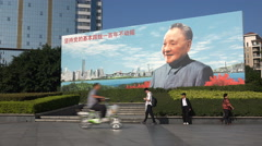 China development, Deng Xiaoping banner, economic reform Stock Footage
