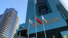China economy, Shenzhen stock exchange office, composite index Stock Footage