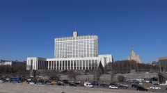 Russian government White house establishing shot. Moscow. 4K sunny day footage Stock Footage