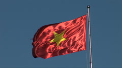 Flag of Vietnam Stock Footage