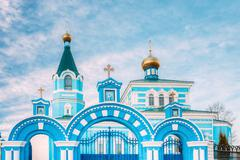 St. John the Korma convent - church in Korma, Belarus. Famous Or Stock Photos