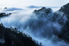 Mt Huangshan in Anhui province,China Stock Photos