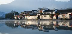 Hong village in Anhui province,China - stock photo
