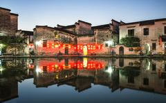 Hong village in Anhui province,China Stock Photos