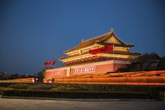 Tian An Men,Beijing,China Stock Photos