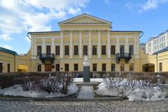 Stock Photo of Moscow, Russia - March 14, 2016. The library name of the poet Pushkin, the fo