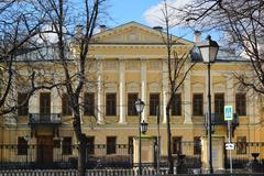 Library name of  poet Pushkin, former estate Mamontov in Moscow, Russia Stock Photos