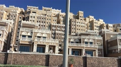 Dubai Jumeirah Palm Buildings Stock Footage
