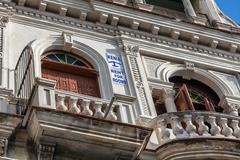 HAVANA, CUBA - APRIL 2, 2012: Wall sign about availability of rooms for rent Stock Photos