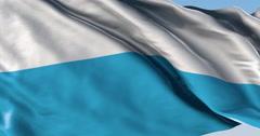 Ultra realistic looping flag: San Marino - stock footage