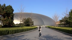 National Centre for the Performing Arts. Beijing, China Stock Footage