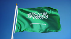 Saudi Arabia flag in slow motion seamlessly looped with alpha - stock footage