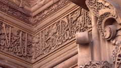Pan over details,  Great Mosque of Divrigi, Eastern Turkey.mp4 Stock Footage