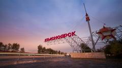 Siberian city of Krasnoyarsk Stock Footage