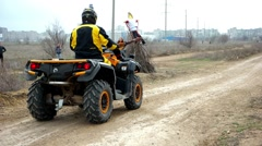 Quad bike starts to slip on a rally race over rough terrain. Stock Footage