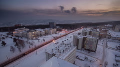 Siberian Federal University Stock Footage