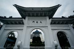 Arch at the Taiwan Democracy Memorial Park, in Taipei, Taiwan. Stock Photos