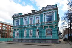 Moscow, Russia - March 14, 2016. The mansion Morozov in a Gorokhovsky alley i Stock Photos