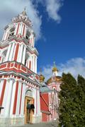 Temple of the Great Martyr Nikita on Staraya Basmannaya Street, Moscow, Russi Stock Photos