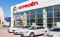 Office of official dealer Citroen - stock photo