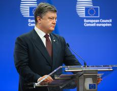 Stock Photo of President of Ukraine Petro Poroshenko
