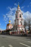 Moscow, Russia - March 14, 2016. Temple of the Great Martyr Nikita on Staraya Stock Photos