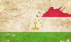 Tajikistan flag - stock illustration