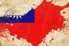 Republic of china flag - stock illustration