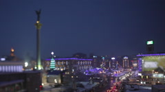 The Central Square of the Capital of Ukraine Kiev Stock Footage