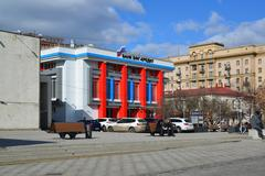 Moscow, Russia - March 14, 2016. BFG loan Bank  on Caesar Kunikov Square - stock photo