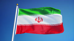 Iran flag in slow motion seamlessly looped with alpha Stock Footage