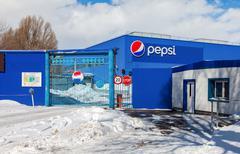 Factory of Pepsi Corporation in Samara, Russia Stock Photos