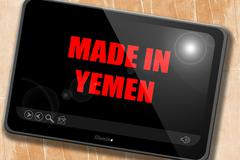 Made in yemen Stock Illustration