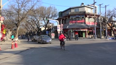 Road traffic at the Beichizi street (east of Forbidden City). Beijing, China Arkistovideo