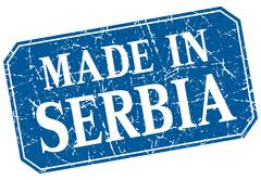 made in Serbia blue square grunge stamp - stock illustration