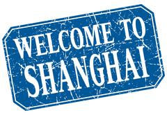 welcome to Shanghai blue square grunge stamp - stock illustration