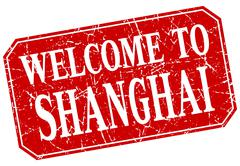 welcome to Shanghai red square grunge stamp - stock illustration