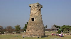 Cheomseongdae ancient observatory in the Gyeongju National Park. South Korea. Stock Footage