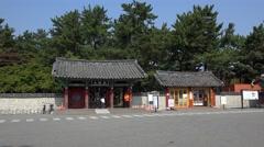 Gate of the Gyeongju Tumuli Park. South Korea. Stock Footage
